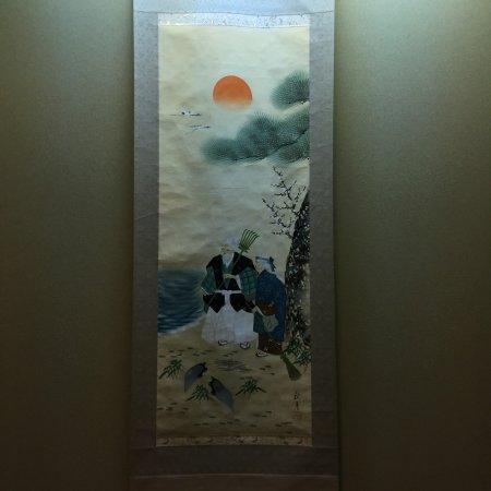 ANA Crowne Plaza Kushiro: 5F 京懐石の「雲海」さん この他にも天ぷら・茶碗蒸し・炊き込みご飯・お吸い物 ・デザート・飲み物 がついて3,500円のコースでした。美味しくお腹もいっぱいになりました