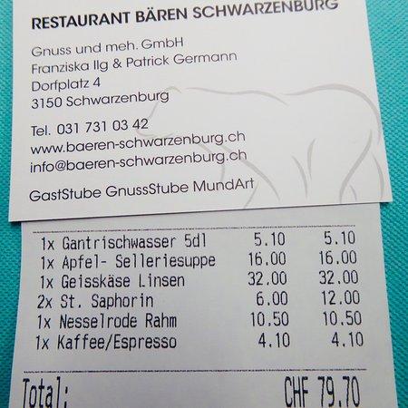 Schwarzenburg, Switzerland: Outstanding value for money