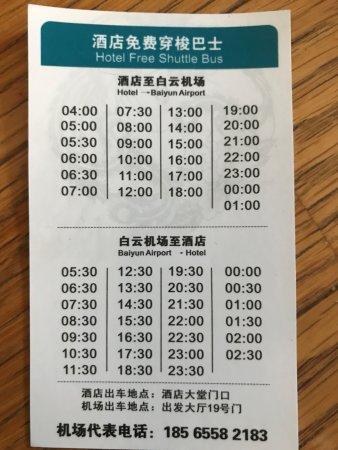 Tripadvisor Guangzhou Airport Hotel