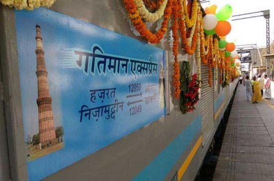 Taj mahal tour by Gatimaan Express in Executive class