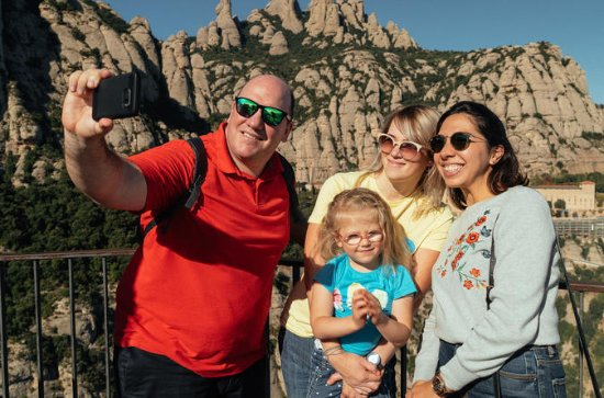 Private Family Day Trip: Magical
