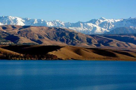 Rocky Desert The Lake & Atlas...
