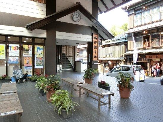 Narita Kankokan