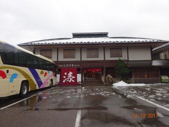 Shioyasu Shikki Kobo