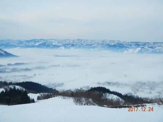 Hakkaisanroku Ski Resort