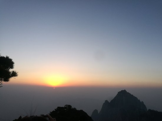 Mt. Huangshan (Yellow Mountain): IMG_20171224_070144_large.jpg