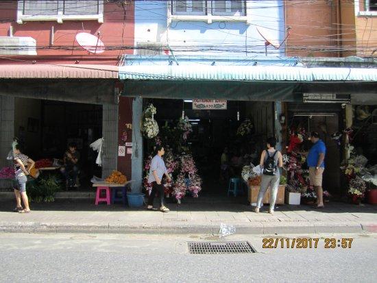 Lovells Ice Cream, Bangkok - Chatuchak - TripAdvisor