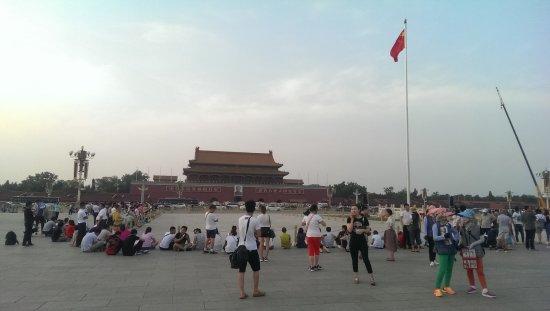 Tiananmen Square (Tiananmen Guangchang): 北京天安門廣場