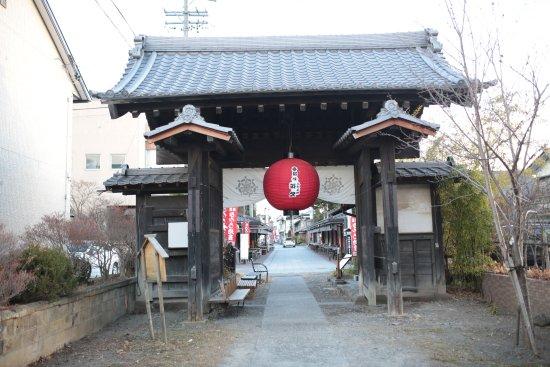 Nozawa Narita-san Yakushiji Temple