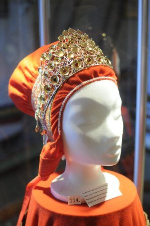 Kautokeino, Norwegia: Sámi bridal crown