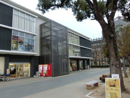 Wakayama, Japan: 施設外観