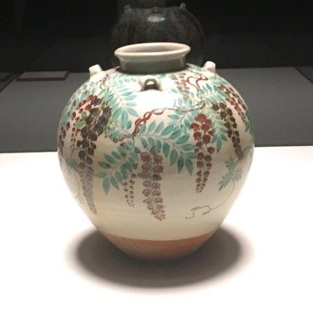 MOA Museum of Art Photo