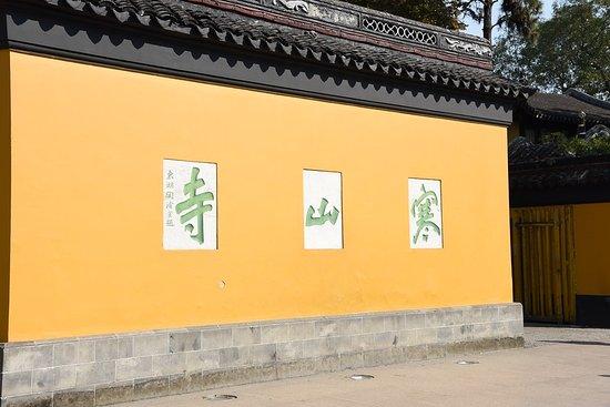 Hanshan Temple entrance