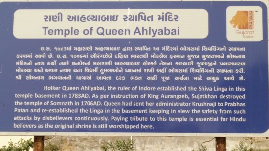 Somnath Temple: Temple of Queen Ahlyabai
