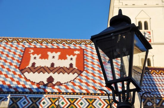 ZAGREB CULTURE & FOOD TOUR
