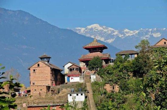 Kathmandu Nuwakot Trek