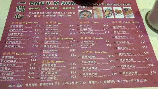 One dim sum menu photo de one dim sum chinese restaurant for Accord asian cuisine menu