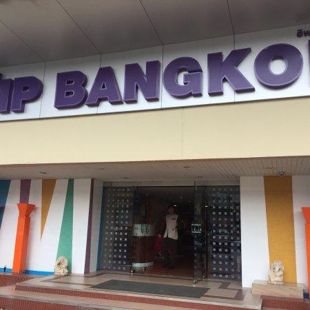 Hip Bangkok: photo0.jpg