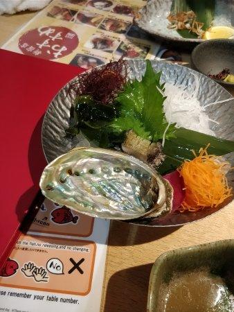 Zauo Shinjuku: shell