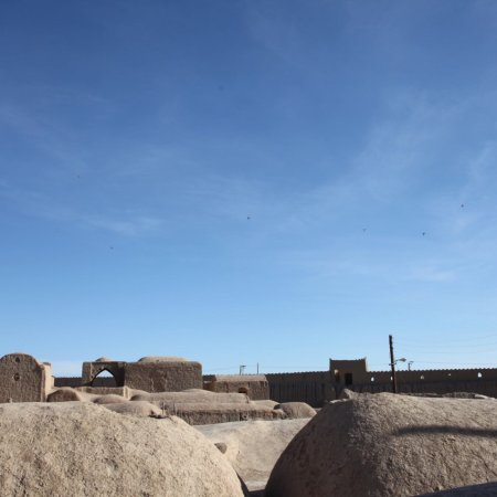 Ghoortan Citadel