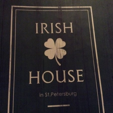 Irish House PUB Photo