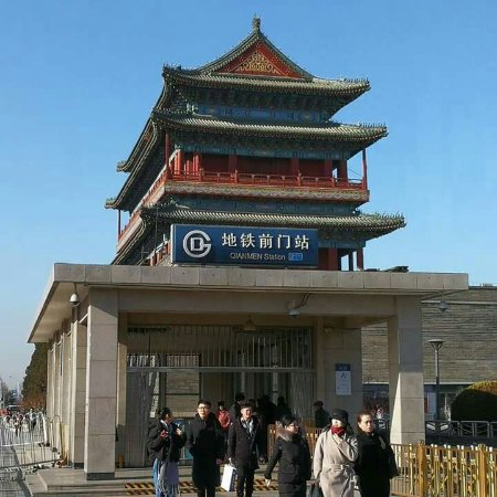 Tiananmen Square (Tiananmen Guangchang): Qianmen Stazione di metro. Destra e' Piazza Tiananmen e sinistr e' la via pedonale 大栅栏Dashilan