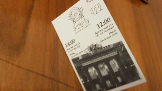 Sovietsky Historical Hotel : СОВЕТСКИЙ легендарный отель / Москва, РФ. 2017.07.21 10