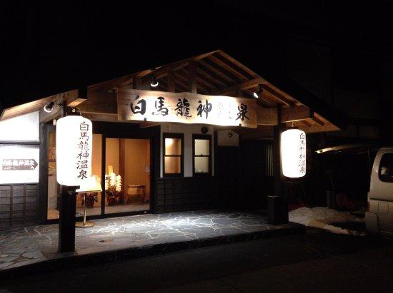 Hakuba-mura, Japan: 外観の様子