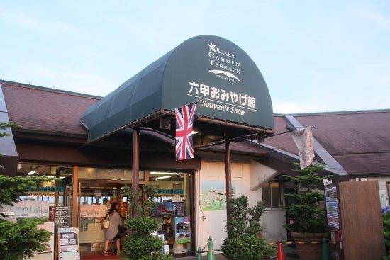 Kobe, Japón: お土産ショップ