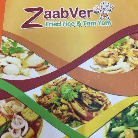 Zaabver Fried Rice & Tom Yum Photo