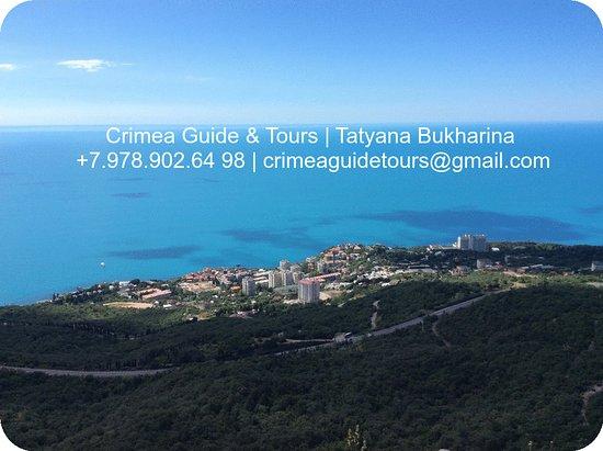 Yalta Municipality: Tatyana Bukharina +7.978.902.64 98