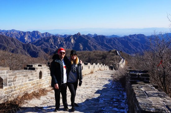 Private Wild Great Wall Hiking Tour with lunch from Jiankou to Mutianyu