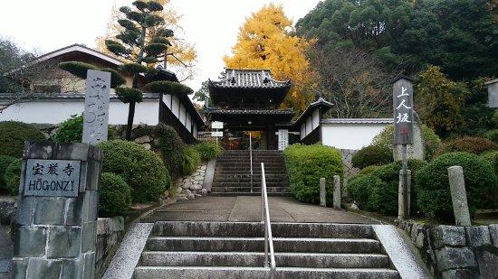Hogonji Temple