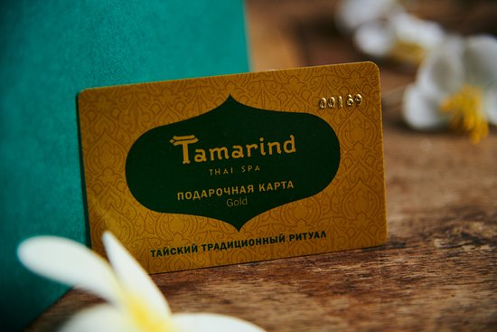 Tamarind Thai Spa: Подарочный сертификат спа-салон Тамаринд Тай Спа Минск