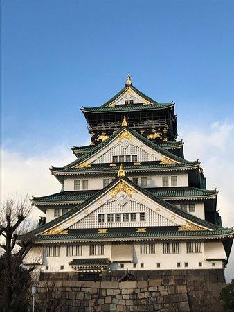 Osaka Castle: The Castle at 4pm