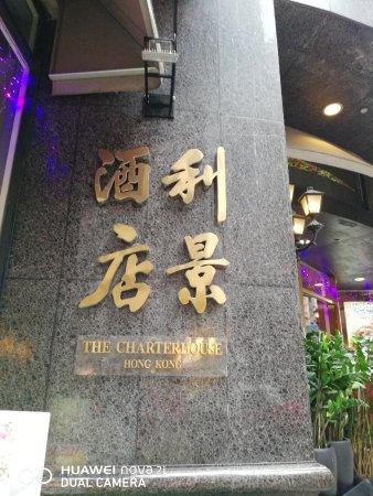 The Charterhouse Causeway Bay Hotel Photo