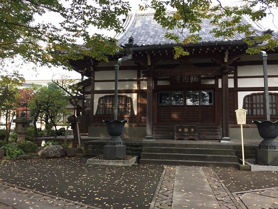 Zuien-ji Temple
