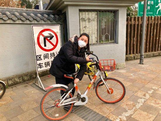 Chengdu Culture Park 21