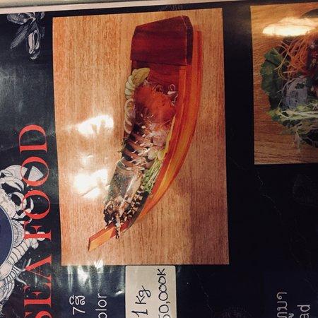 Fujiwara Restaurant: photo0.jpg