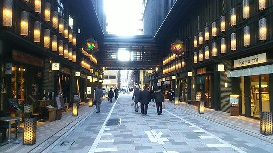 Coredo Muromachi 2