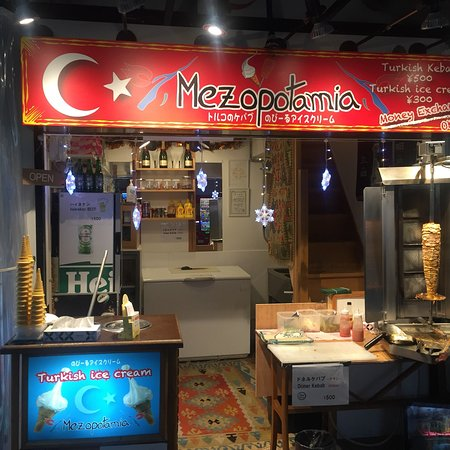 ‪Mezopotamia Kebab House‬