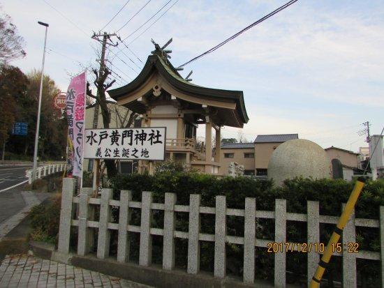 Mtokoumon Shrine