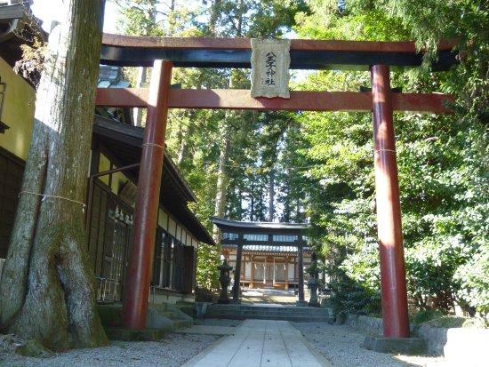 Hachioji Shrine