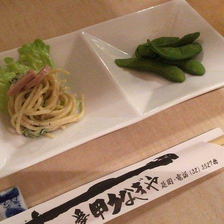 Aiko Unagi: 愛甲うなぎ