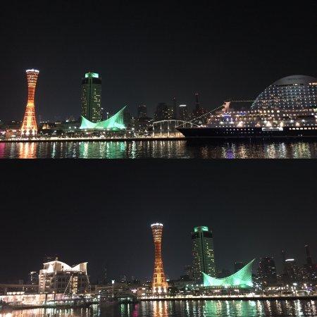 Kobe Harborland : photo0.jpg