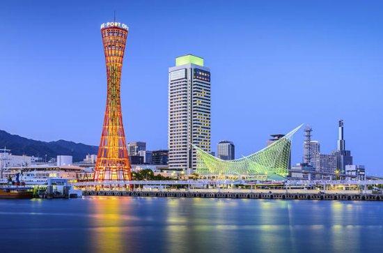 博多酒造酒造博物館での酒テイスティングを含む神戸ウォーキングツアー