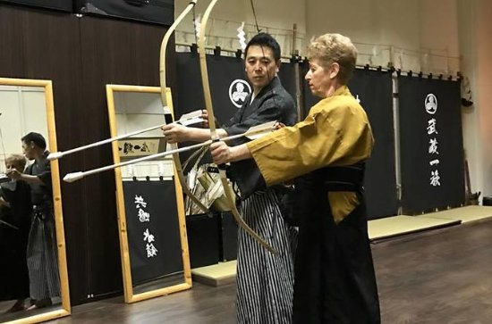 Private Samurai Immersion Lesson in