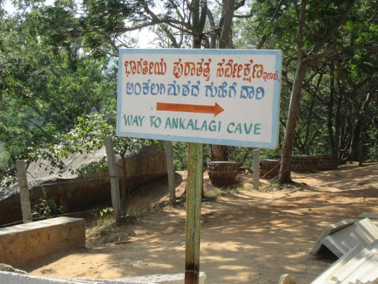 directions to the ankalagi mutt cave picture of chandravalli caves