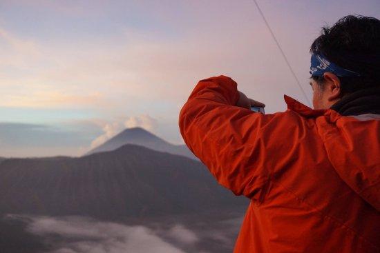Batu Eco Green Park Fun & Study: chasing sunrise
