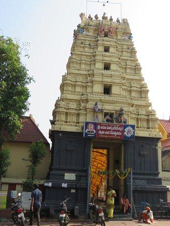 Rajahmundry, Indien: Temple